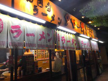 高円寺の締めラーメンはタロー軒で決まりでしょう。