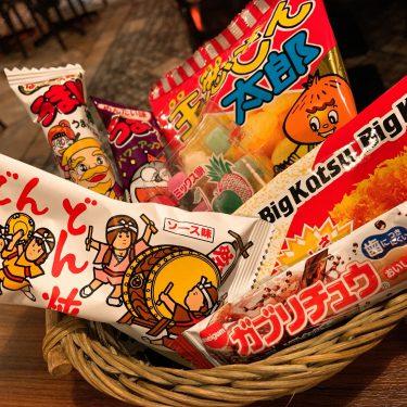 """【恵比寿】懐かしさを求めて駄菓子バーに潜入したら、""""未知""""の方が多かった件。"""