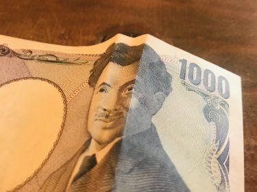 高円寺でせんべろしようぜ。1000円で2杯以上飲めてツマミまで食べれる店まとめ※随時更新