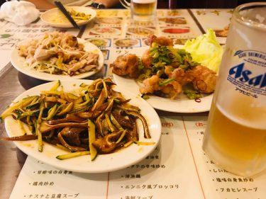 【高円寺せんべろ街道まっしぐら】中華『福龍門』のビールと紹興酒に溺れたある日の話