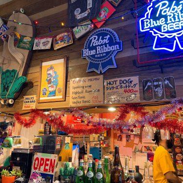 【恵比寿/せんべろ】恵比寿の立ち飲み屋JOLLYSでカリフォルニアを感じてきた!