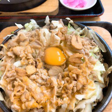 【大盛軒】東中野の激うまソウルフード「鉄板麺」と人並み大食い人間が出会う